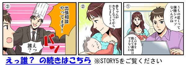 comic_image05.png